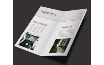 折页印刷4