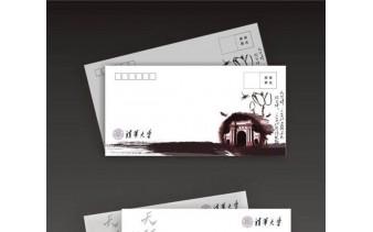 信封印刷3